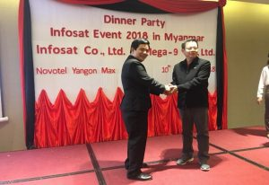 Dinner Party @ Infosat Event 2018 (Mega-9 Co.,Ltd & Infosat Co.,Ltd)